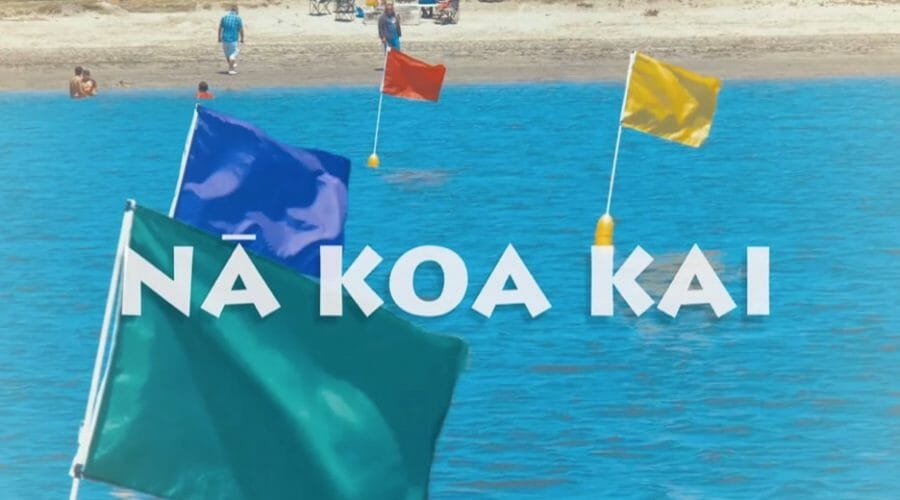 Na Koa Kai